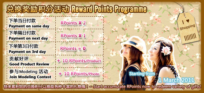 Reward Points Programme