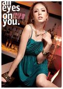 低调性感◆胸前交叉细肩水晶麻连身裙(绿色)