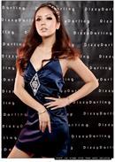 小尺码~菱形宝石◆V领露背连身裙(蓝色)