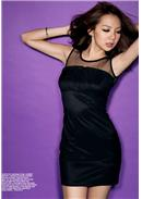 Yarn Dress (Black)